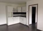 Location Appartement 2 pièces 35m² Villequier-Aumont (02300) - Photo 2