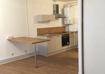 Location Appartement 2 pièces 60m² Saint-Étienne (42000) - photo