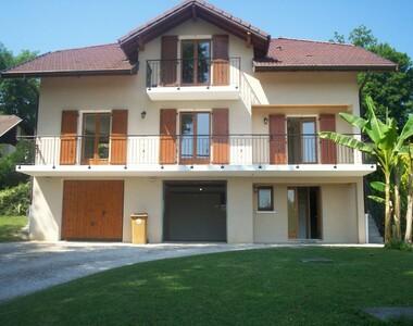 Location Appartement 4 pièces 118m² Nonglard (74330) - photo