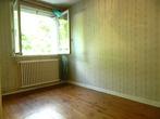 Vente Appartement 4 pièces 67m² Oullins (69600) - Photo 7