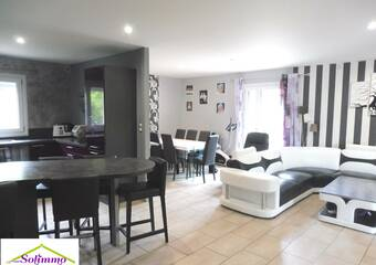 Vente Maison 5 pièces 114m² La Tour-du-Pin (38110) - photo