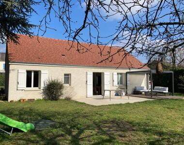 Vente Maison 4 pièces 90m² Bonny-sur-Loire (45420) - photo