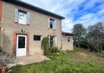 Vente Maison 3 pièces 58m² La Talaudière (42350) - Photo 1
