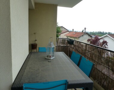 Location Appartement 2 pièces 44m² Domarin (38300) - photo