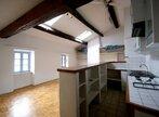 Vente Appartement 3 pièces 47m² Privas (07000) - Photo 2