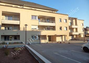 Vente Appartement 2 pièces 47m² Brive-la-Gaillarde (19100) - Photo 1