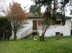 Vente Maison 5 pièces 85m² Montbonnot-Saint-Martin (38330) - Photo 1