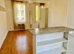 Location Appartement 30m² Le Havre (76600) - Photo 1