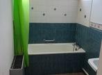 Vente Appartement 1 pièce 39m² Istres (13800) - Photo 3