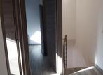 Vente Maison 5 pièces 160m² EGREVILLE - Photo 8