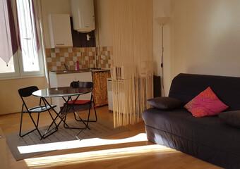 Location Appartement 1 pièce 24m² Montélimar (26200) - photo