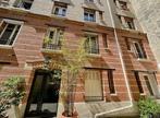 Vente Appartement 1 pièce 17m² Paris 18 (75018) - Photo 2