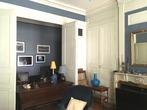 Vente Appartement 2 pièces 96m² Lyon 02 (69002) - Photo 6