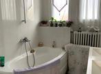 Vente Maison 5 pièces 110m² Bellerive-sur-Allier (03700) - Photo 6