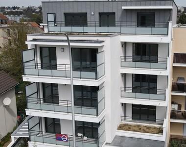 Vente Appartement 4 pièces 85m² Villemomble (93250) - photo