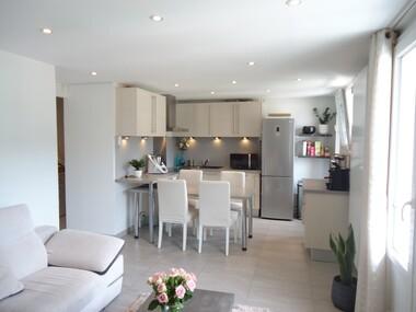 Vente Appartement 3 pièces 55m² Seyssinet-Pariset (38170) - photo