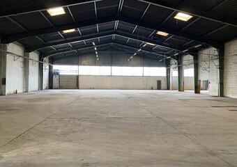 Vente Local industriel 1 250m² Roanne (42300) - Photo 1