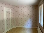 Vente Maison 3 pièces 58m² Gien (45500) - Photo 4