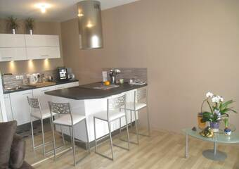 Vente Appartement 2 pièces 46m² Ville-la-Grand (74100) - photo