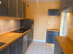 Location Appartement 2 pièces 53m² Tournefeuille (31170) - Photo 2