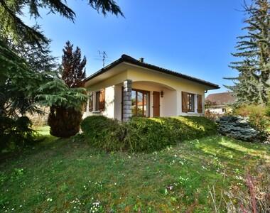Vente Maison 4 pièces 83m² Annemasse (74100) - photo