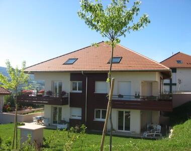Location Appartement 2 pièces 40m² Sales (74150) - photo
