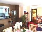 Vente Maison 6 pièces 100m² Châtenois (67730) - Photo 5