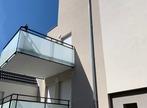 Vente Appartement 2 pièces 46m² Riedisheim (68400) - Photo 1