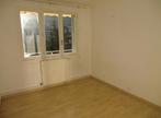 Location Appartement 3 pièces 54m² Saint-Égrève (38120) - Photo 6