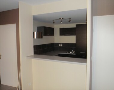Vente Appartement 1 pièce 30m² Rumilly (74150) - photo