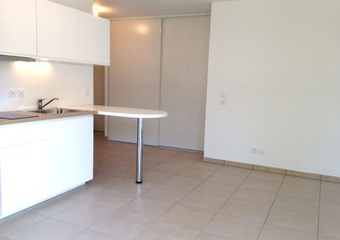 Location Appartement 1 pièce 28m² Saint-Julien-en-Genevois (74160) - Photo 1