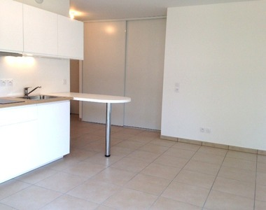 Location Appartement 1 pièce 28m² Saint-Julien-en-Genevois (74160) - photo