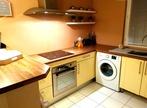 Vente Appartement 4 pièces 63m² Romans-sur-Isère (26100) - Photo 5