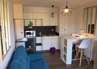 Location Appartement 1 pièce 20m² Thonon-les-Bains (74200) - Photo 1