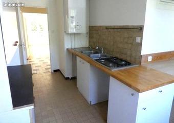 Vente Appartement 4 pièces 92m² Meylan (38240)
