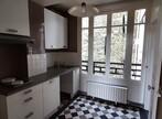 Location Appartement 1 pièce 29m² Nemours (77140) - Photo 5
