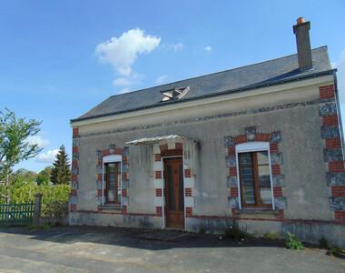 Vente Maison 5 pièces 74m² Villiers-au-Bouin (37330) - photo