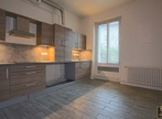 Vente Appartement 4 pièces 100m² Saint-Étienne (42100) - Photo 16