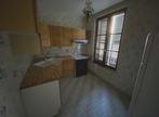 Vente Appartement 2 pièces 61m² Luxeuil-les-Bains (70300) - Photo 3