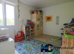 Vente Appartement 4 pièces 73m² Givry (71640) - Photo 5