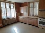 Vente Maison 5 pièces 160m² Veyras (07000) - Photo 9