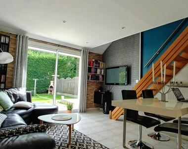 Vente Maison 6 pièces 78m² Montigny-en-Gohelle (62640) - photo