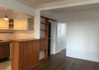Vente Appartement 2 pièces 37m² Paris 14 (75014) - photo