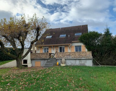 Vente Maison 4 pièces 136m² Bellerive-sur-Allier (03700) - photo