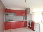 Vente Maison 4 pièces 95m² LUXEUIL LES BAINS - Photo 5