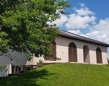 Vente Maison 4 pièces 100m² AILLONCOURT - photo