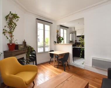 Vente Appartement 2 pièces 40m² Asnières-sur-Seine (92600) - photo