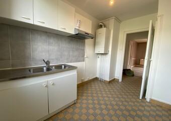 Location Appartement 3 pièces 60m² Fontaine (38600) - Photo 1
