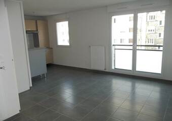 Location Appartement 1 pièce 34m² Nantes (44300) - Photo 1