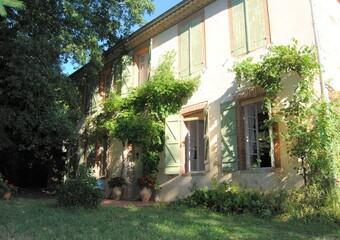 Vente Maison 8 pièces 230m² SAMATAN - photo